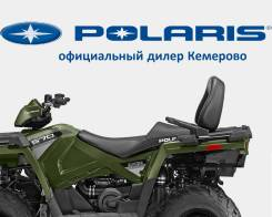 Polaris Sportsman Touring 570. исправен, есть птс, без пробега