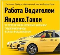 Водитель такси. Улица Фёдора Абрамова 11