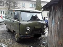 """УАЗ 39099. УАЗ-390995-04 """"Комби"""" цельнометаллический фургон, 2 693куб. см., 925кг., 4x4"""