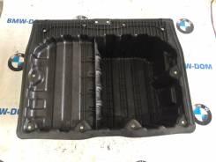 Ванна багажника BMW 3-Series