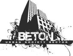 Производство, доставка, прокачка - бетона, раствора, изгото жб изделий