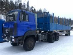 МАЗ 6425X9-433-000. Продается Маз, 32 500кг., 6x6