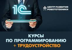 """Программист 1С. ООО """"ДНС Ритейл"""""""