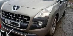 Фара левая Peugeot 3008