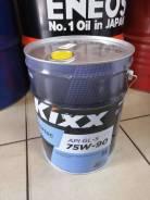 Kixx GS Oil. 75W-90, 20,00л.