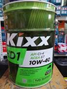 Kixx. синтетическое, 20,00л.