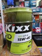 Kixx HD. 15W-40, 20,00л.