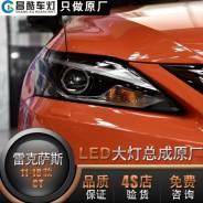 Фары (2017+) Lexus Ct200h (A10) 2011 - 2017