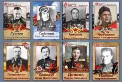 Наклейки на авто, флаги и штендора Бессмертный полк к 9 МАЯ