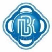"""Юрисконсульт. КГУП """"Приморский водоканал"""". Улица Некрасовская 122"""