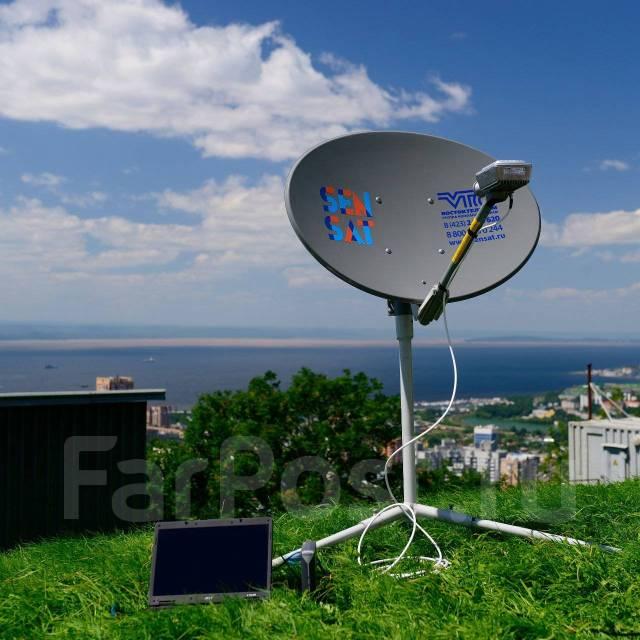 спутниковый интернет южно сахалинск