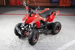 ATV-Bot. исправен, без птс, без пробега. Под заказ