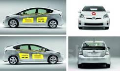 Магнитный оракал для брендирования такси Максим