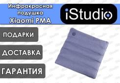 Инфракрасная обогревающая подушка Xiaomi PMA!