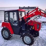 МТЗ 320. Трактор Беларус