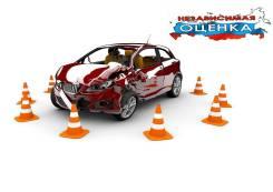 Диагностика лакокрасочного покрытия автомобиля толщиномером 300р.