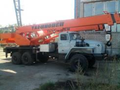 Ульяновец МКТ-25.5. Автокран на шасси Урал 4320 6х6 кран 25 тонн, 21,70м.