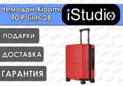 """NEW! Xiaomi 90 Points Seven Bar Suitcase 28"""" в Хабаровске"""