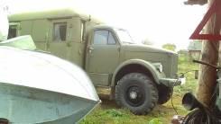 ГАЗ 63. Газ 63 э Военная атс Новая!, 3 000куб. см., 2 000кг., 4x4