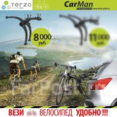 Велокрепления Terzo для автомобиля во Владивостоке