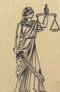 Кредитные юристы.