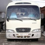 Hyundai County. Продается автобус Hyunday County, 26 мест, В кредит, лизинг