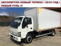 Isuzu NQR. 2010 -75 Абсолютно новый Термос Левый руль в Новосибирске, 5 200куб. см., 5 000кг., 4x2
