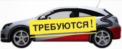 Инструктор по вождению. Улица Пушкина 54