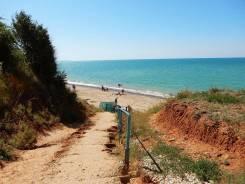Красивый участок на море в с. Береговое Крым. 1 280кв.м., собственность, электричество, вода