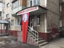 Парикмахер-стилист. Проспект Октябрьский 74