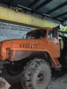 Ивановец КС-3574. Автокран, 16,00м.