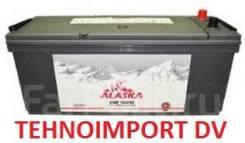 Alaska. 210А.ч., производство Корея