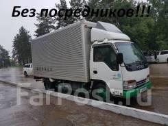 Переезд квартиры/офиса Грузчики Грузовое такси мебельный фургон
