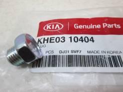 Пробка сливная масляного поддона двигателя Hyundai/Kia K HE03 10 404
