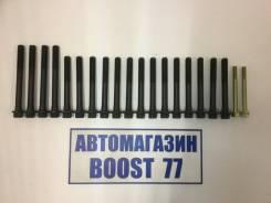 Болт головки блока цилиндров. Mitsubishi: L200, Delica, Pajero, Nativa, Montero, Montero Sport, Pajero Sport, Challenger Двигатель 4M40