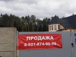 Продается двухэтажный загородный дом, общей площадью 326,8м2. Посёлок Ильичёво, Парковая улица, р-н Ленинградская область, площадь дома 326,8кв.м....