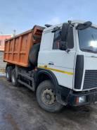 МАЗ 551605-280. Продаётся МАЗ 5516, 20 000кг., 6x2