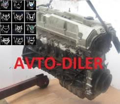Двигатель Mercedes Benz W210 3.2 104.995 95-99