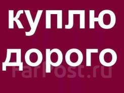 Куплю 1-комнатную квартиру до 3 млн. руб. От агентства недвижимости или посредника
