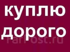 Куплю 2-х комнатную квартиру в пределах города до 4 млн. руб. От агентства недвижимости или посредника