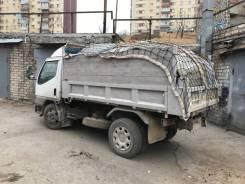 Вывоз строительного мусора/Cтарой мебели/Грузчики/Частное лиц. Недорого