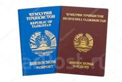 Регистрация иностранным гражданам! С Проживанием