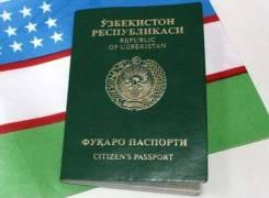 Прописка иностранным гражданам! С Проживанием!