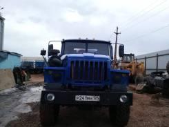 Урал. Продам Автоцистерну 10м3 на шасси 2013г. в, 6x6