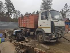 МАЗ. Продам МКЗ 33300 мусоровоз