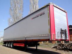 Schmitz Cargobull. Полуприцеп шторный-бортовой 2012 года выпуска, 35 500кг.