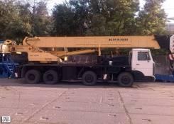 Аренда автокранов -50 тонн- в Чите . услуги спецтехники,