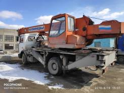 Клинцы КС-45719-5А. Автокран Клинцы 20тн, 11 000куб. см., 22,00м.