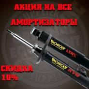 Защитный колпак / пыльник, амортизатор, №для заказа: LX96, Производитель-«Fеbi»,срок поставки:16дней