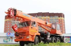 Zhong Tong. Полноприводный 40 тонный кран клинцыКС-65719-3К